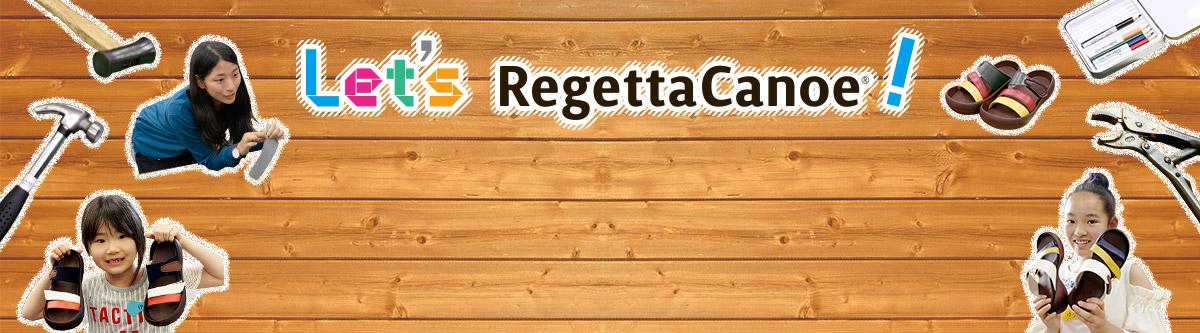 Let's RegettaCanoe!