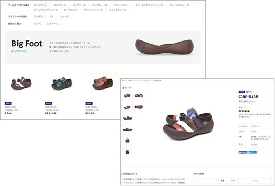 商品ラインアップ