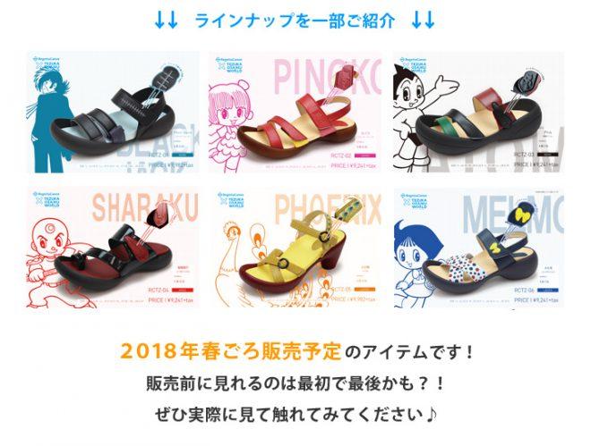 171029大阪文化芸術フェス_03