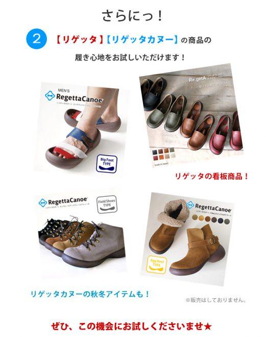 171029大阪文化芸術フェス_05