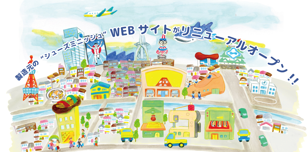 ポータルサイトリンク画像