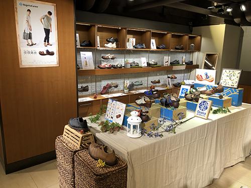 香港EsliteStore