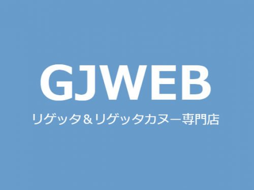 gjweb