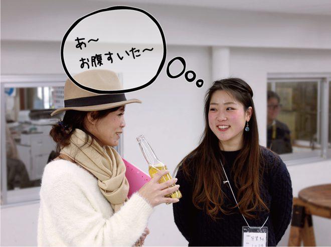一ノ瀬さん