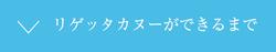 バナー_500px - コピー