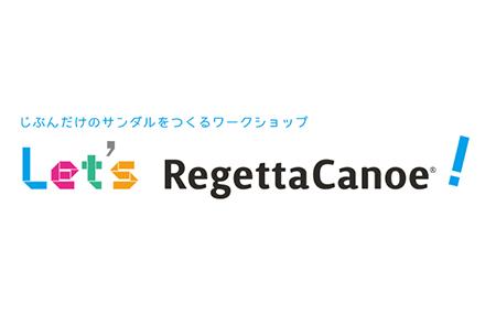 レッツロゴ_news用