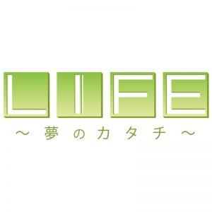 life_rc