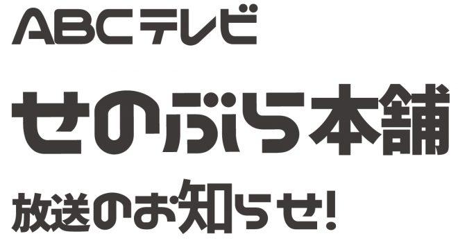 minishu_editor_20190427133810_6__x