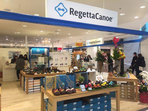 shop-regettacanoe-avantikyoto
